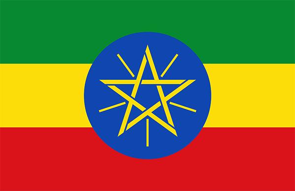 Nationalflagge Äthiopien